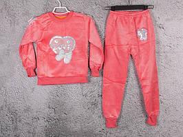 Костюм спортивний дитячий для дівчаток #3-7 peach. р-р 75-90. Колір персиковий