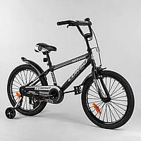 Велосипед детский для мальчика девочки 7 8 9 лет колеса 20 дюймов Corso ST-20363