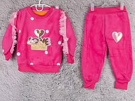 Костюм спортивний дитячий для дівчаток #2-2 d.pink. р-р 55-70. Колір рожевий