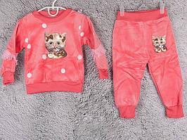 Костюм спортивний дитячий для дівчаток #2-6 d.pink. р-р 55-70. Колір рожевий