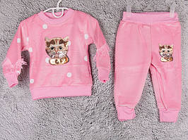 Костюм спортивний дитячий для дівчаток #2-6 l.pink. р-р 55-70. Колір рожевий