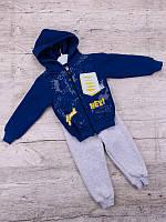 Костюм спортивний дитячий для хлопчиків #K162 blue. р-р 1-3. Колір синій