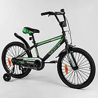 Велосипед детский для мальчика девочки 7 8 9 лет колеса 20 дюймов Corso ST-20113