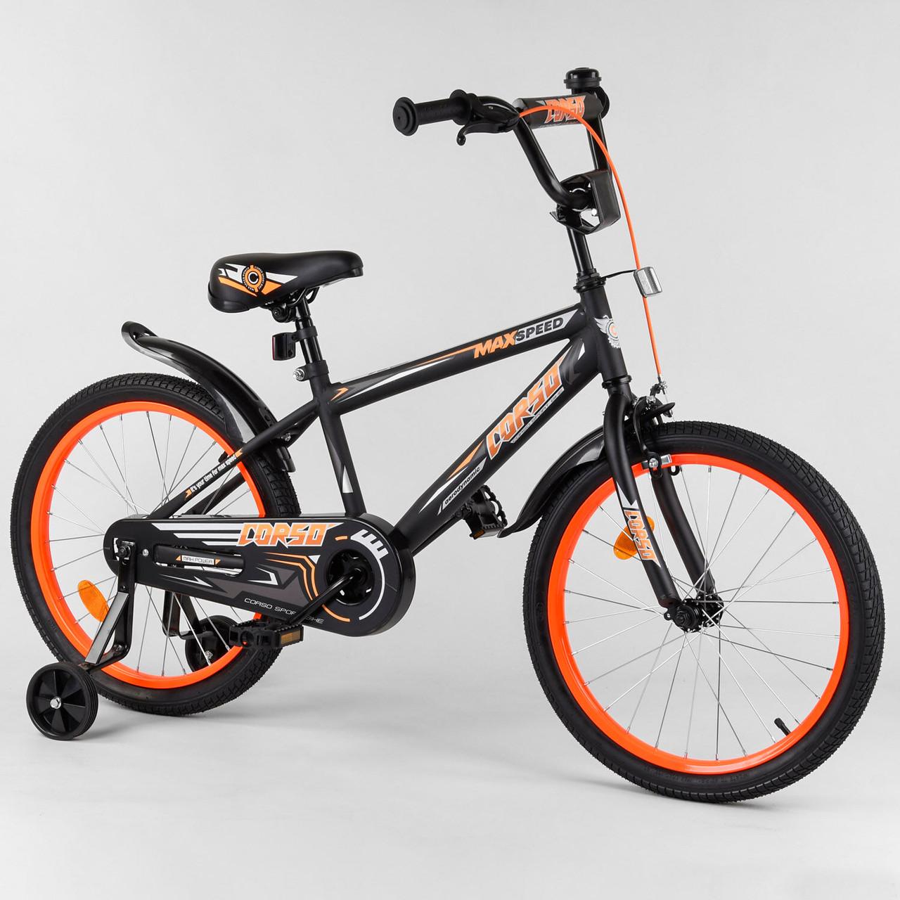 Велосипед дитячий для хлопчика дівчинки 7 8 9 років колеса 20 дюймів Corso EX-20 N 4588