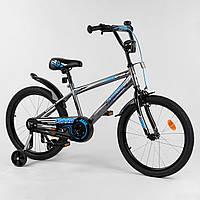 Велосипед детский для мальчика девочки 7 8 9 лет колеса 20 дюймов Corso EX-20 N 3844, фото 1