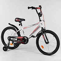 Велосипед детский для мальчика девочки 7 8 9 лет колеса 20 дюймов Corso EX-20 N 2866