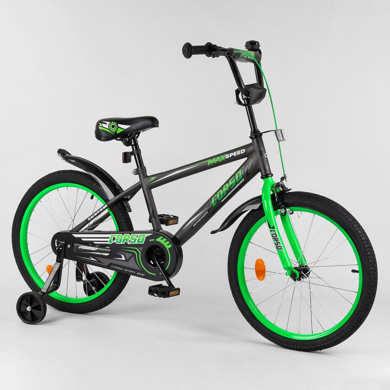 Велосипед дитячий для хлопчика дівчинки 7 8 9 років колеса 20 дюймів Corso EX-20 N 2955