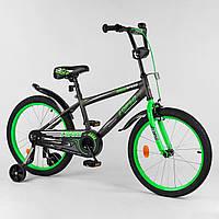 Велосипед дитячий для хлопчика дівчинки 7 8 9 років колеса 20 дюймів Corso EX-20 N 2955, фото 1