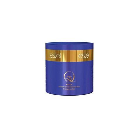 Estel Маска для волос с комплексом масел Q3 RELAX, 300 мл.