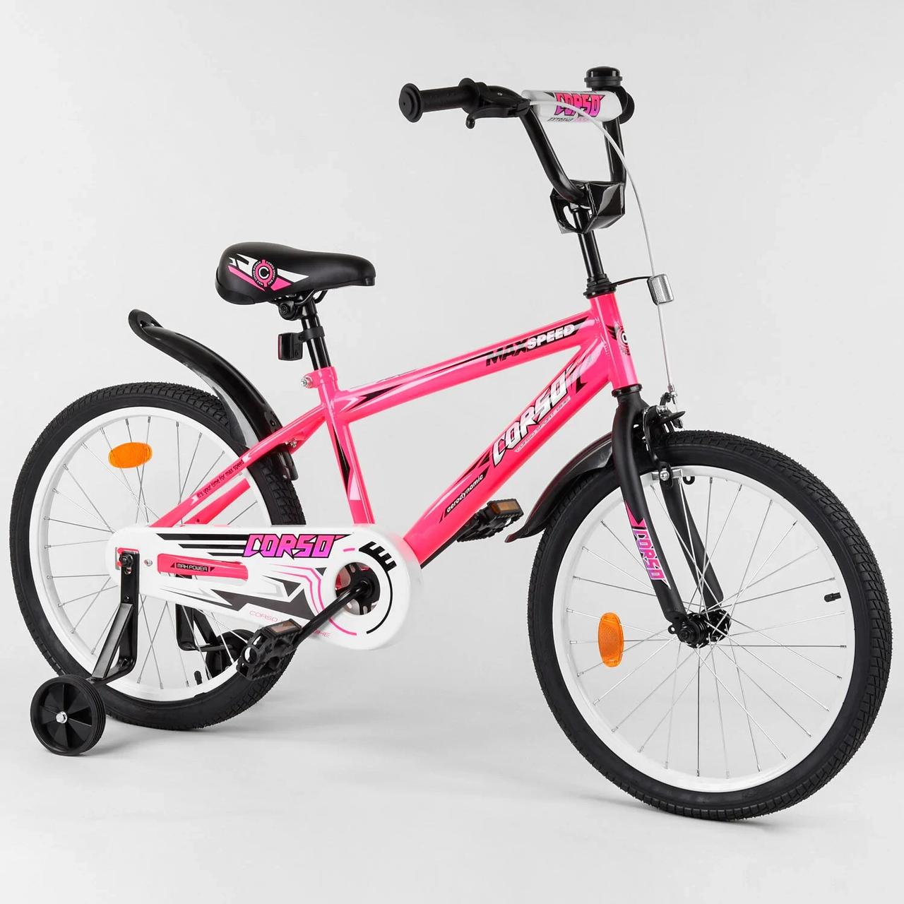 Велосипед дитячий для хлопчика дівчинки 7 8 9 років колеса 20 дюймів Corso EX-20 N 5912