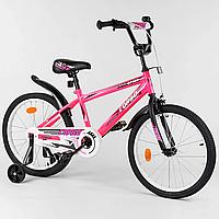Велосипед детский для мальчика девочки 7 8 9 лет колеса 20 дюймов Corso EX-20 N 5912