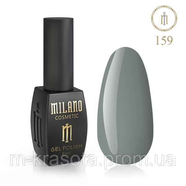 Гель Лак MILANO 8 Мл № 159 (Кварцовий)