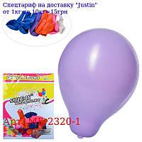 Кульки надувні MK 2320-1 10 дюймів,  мікс кольорів,  прозорого,  10шт в пакеті