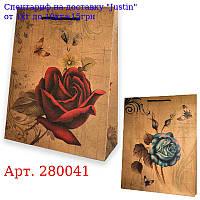 """Пакет 19 * 19 * 6 """"Червона,  блакитна троянда"""""""