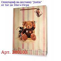 """Пакет 23 * 18 * 8 """"Мишка в светрі"""" / Крафт"""