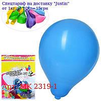 Кульки надувні MK 2319-1 10 дюймів,  мікс кольорів,  прозорого,  10шт в пакеті