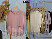 """Блузка жіноча молодіжна, вільна розмір універсал (5кол) """"BLUZKA"""" недорого від прямого постачальника"""