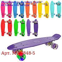 Скейт MS 0848-5 пенни, 56-14см, пластмассу антискольз, алюм, подвес, колесаПУ, св, подшABCE-7, 8цв,