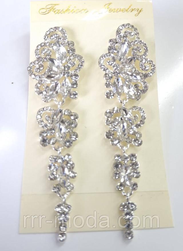 Весільна біжутерія оптом, довгі весільні сережки RRR.