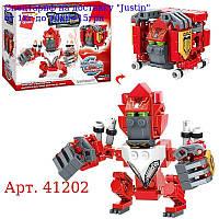 Конструктор Qman 41202 2в1,  робот + куб,  121дет,  в кор-ке,  15-12-7см