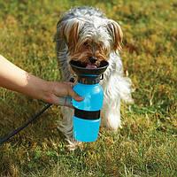 Переносная, Дорожная Поилка Для Собак DOG WATER BOTTLE 537 мл