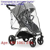 Дождевик ME тысячи шестьдесят одна EVA универсальный,  для коляски,  чехол,  в кор-ке,  21, 5-19, 5-8см