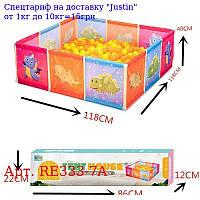 Манеж RE333-7A 118-40-118см,  динозавры,  шарики,  в кор-ке,  86-22, 5-11, 5см