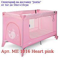 Манеж ME 1016 SAFE Heart pink детский,  2колеса,  вход-змейка,  карман,  кольцо2шт,  сердце,  розовый