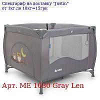 Манеж ME 1030 ARENA Gray Len квадратный детский,  вход-змейка,  карман,  кольцо2шт,  лен,  серый