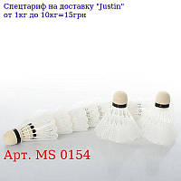 Воланчик MS 0154 білий пластик,  1 упаковка 12шт,  в кульку,  38-10-4см