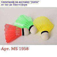 Воланчик MS +1958 7см,  кольоровий пластик,  упаковка 3шт (кульок),  12-8-3см