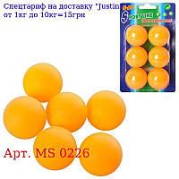 Тенісні кульки MS 0226 40мм,  PP,  безшовний,  1 упаковка 6шт,  на аркуші,  10, 5-17, 5-4см