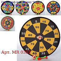 Дартс MR 0352 36см,  на липучці,  м'ячики 2шт,  дротики 2шт,  6відов,  в кульку,  36-3, 5-36см