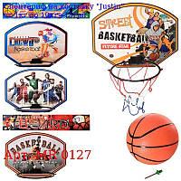 Баскетбольне кільце MR 0127 32-25см,  сітка,  пластік, щіт,  м'яч,  мікс вид,  в кульку,  32-32-3см