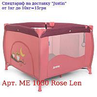 Манеж ME 1030 ARENA Rose Len квадратный детский,  вход-змейка,  карман,  кольцо2шт,  лен,  раз