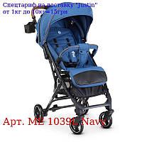 Коляска детская ME 1039L IDEA Navy прогулочная,  книжка,  колеса 4шт,  чехол,  лен,  синий