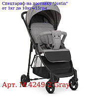 Коляска детская M 4249-2 Gray прогулочная,  книжка,  4положения спинки,  серый