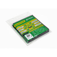 Агроволокно Agreen мульчирующее черное пакет 50 (3.2х5)