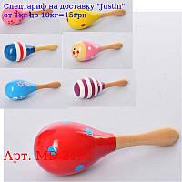 Дерев'яна іграшка Маракас MD 2192 11, 5см,  мікс видів,  в кульку,  4-11, 5-4см