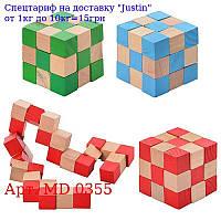 Дерев'яна іграшка Головоломка MD 0355 3 кольори,  5-5-5см