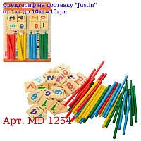 Дерев'яна іграшка Набір першокласника MD 1254 счет, палоч,  цифри,  в слюди,  18, 5-13, 5-2см