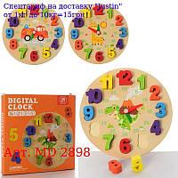 Дерев'яна іграшка Годинник MD 2898 цифри-рамка-вкладиш,  3віда,  в кор-ке,  18-18-2см