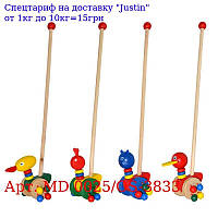 Дерев'яна іграшка Каталка MD 0025 4 види,  тварини,  13см