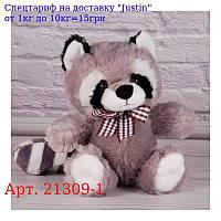 """М`яких іграшка """"Єнот"""" Копиця 21309-1,  h23"""