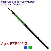 """Вудка безколечная """"Grasshopper"""" 3, 0м 10-30г 3к FFR005-3"""