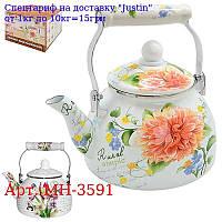 Чайник эмаль 2, 8л MH-3591