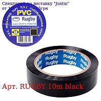 "Ізолента ПВХ 10м ""Rugby"" чорна RUGBY 10m black"
