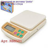 Весы кухонные электронные 0 ~ 10 кг 22, 5 * 16 * 5 см R88501