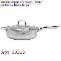 Сковорода-сотейник с крышкой 26 * 7, 5см 10313