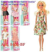 Лялька DEFA 8406-BF 24см,  шарнірна,  6 видів,  на аркуші,  12-32-5см